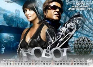 Edhiran Robot movie